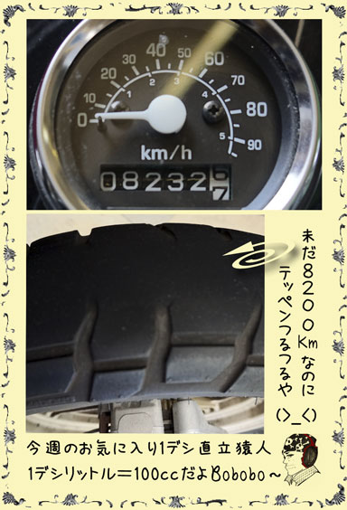ape100cc60d.jpg